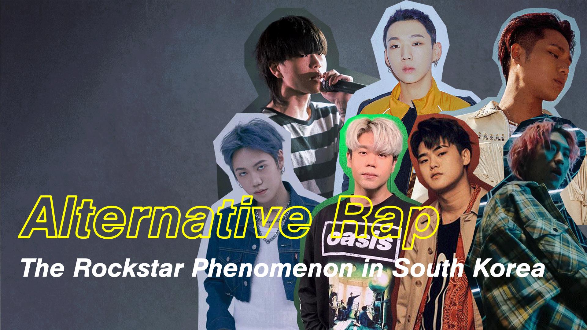 [FR/ENG SUB] Alternative Rap | The Rockstar Phenomenon in South Korea